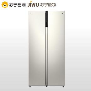 苏宁极物 小Biu JSE4628LP 变频风冷 对开门冰箱 468L 1999元