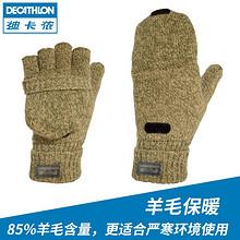 迪卡侬(DECATHLON) SOLOGNAC 2675462 翻盖手套 49.9元