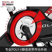 美国sole速尔S800进口动感单车家用磁控静音室内自行车商用健身房 6999元