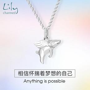 Lily Charmed Flying pig 飞天小猪 CNSFP25 925银项链 146元