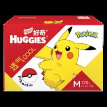 88VIP:HUGGIES 好奇 铂金装 婴儿纸尿裤 M120片 *2件 256.5元包邮(合128.25元/件)