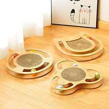猫抓板磨爪器猫玩具沙发保护猫爪板瓦楞纸防猫抓实木可替换猫抓板 9元