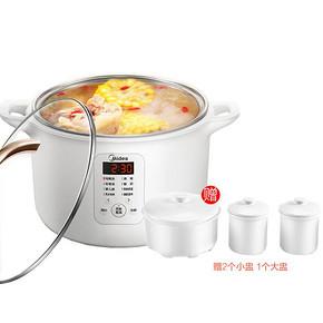 美的电炖锅燕窝炖盅隔水炖家用全自动煲汤锅电炖盅陶瓷煮粥锅102 159元