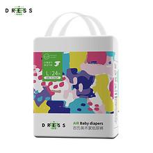 吉氏美术家 超薄加宽air婴儿纸尿裤 L24 *2件 39.8元(合19.9元/件)