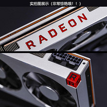 Asus/华硕 全新AMD Radeon VII高端吃鸡游戏显卡16G镭7台式电脑独立a卡 4999元