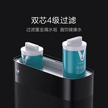 ¥699 VIOMI云米MR432反渗透RO净水器(400G)