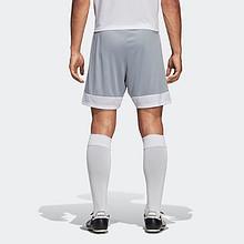 阿迪达斯官网 adidas TASTIGO19 SHO男装足球短裤DP3248 63.2元