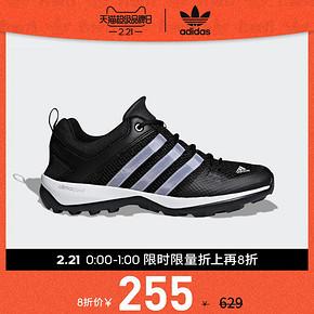 【21日超级品牌日】adidas Daroga Plus T 到手255