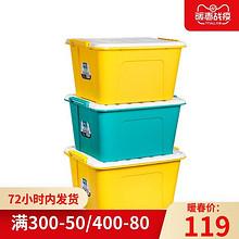 茶花大号58L塑料收纳箱整理箱玩具有盖衣服被子置物储物箱3个装 99元