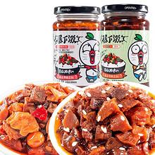 吉香居暴下饭川香味牛肉酱原味香菇拌饭酱拌面酱下饭菜酱250g*2瓶 19.8元