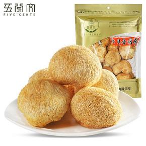 五分文 福建古田农家干货猴头菇 200g 24.8元