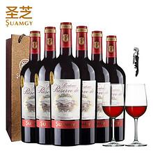 圣芝红酒法国波尔多AOC金奖干红原瓶进口珍藏葡萄酒类整箱6支原装 378元
