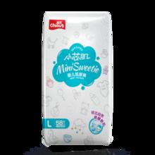 Chiaus 雀氏 小芯肌 婴儿纸尿裤 L58片 *2件 101.86元包邮(合50.93元/件) ¥80
