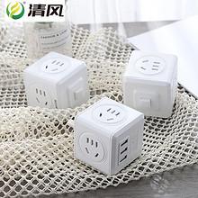 ¥9.9 11日0点: kyfen 清风 QF-M12C 魔方插座转换器 白色