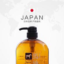 ¥189.05 咖思美熊野马油无硅油滋润洗发水/护发素600ml*3件