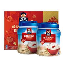 桂格 即食燕麦片 1000g 19.9元