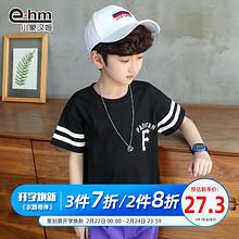 小象汉姆童装男童短袖T恤 *3件 81.9元(合27.3元/件)