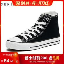 Semir 森马 19-316412027 男女士高帮帆布鞋 39.95元