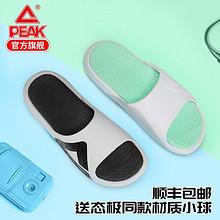 PEAK 匹克 态极 E92038L 男女款拖鞋 169元