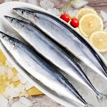 星河湾食品 新鲜冷冻海鲜水产秋刀鱼400克*5件 券后59元顺丰包邮
