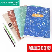¥3.8 FARAMON法拉蒙错题本B5/48张1本装