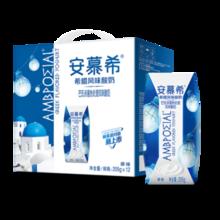 伊利 安慕希酸奶原味205g*12盒 *2件 79.2元包邮(2件6折) ¥79