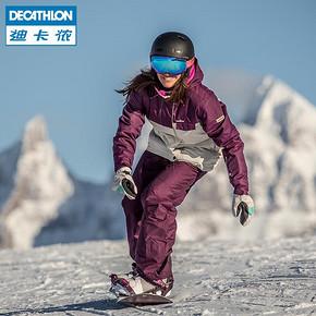 ¥159.9 迪卡侬滑雪服女新款粉色防风保暖单板双板加厚夹克外套上衣WEDZE3