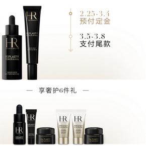 38女神节预售、新品发售:HR 赫莲娜 紧颜丰盈复合精华液60ml(赠 同款15ml+黑