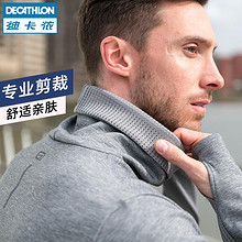 ¥149.8 DECATHLON迪卡侬RUNM男士运动套装