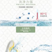 ¥2480 Panasonic/松下NP-A6SMH1D家用除菌全自动智能台式洗碗机免安装(可6个月