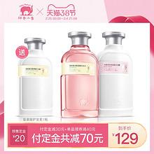 38女神节预售: 红色小象 孕妇专用洗发水沐浴露套装 129元包邮