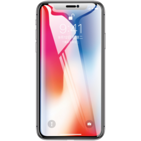 套天下 iPhone 6-11Pro Max 钢化膜 1.6元包邮 ¥2