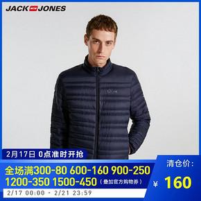28日0点: JACK JONES 杰克琼斯 218312527 男士短款羽绒服 *2件 240元包邮(合120元/