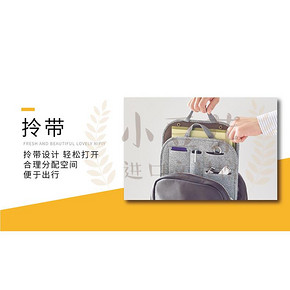 LIHIT LAB. 喜利 SMART FIT ALTNA 多功能收纳包 大号 255元