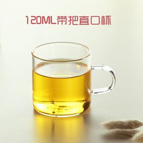 玻璃茶杯 功夫茶杯 玻璃茶具 品茗杯 1元