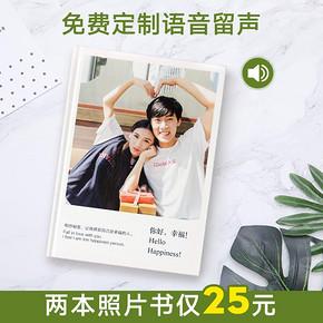 时间轴 胶装杂志册 12寸 26p 5.8元