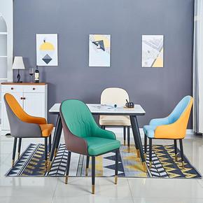 北欧轻奢餐椅家用现代简约靠背椅餐厅软包凳子铁艺椅子酒店洽谈椅 *2件 208