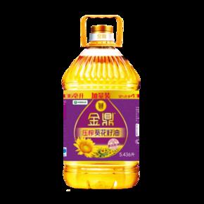 金鼎 压榨葵花籽油 5.436L *2件 +凑单品 91.06元包邮(多重优惠) ¥70