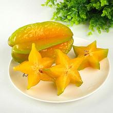 顺丰包邮 福建漳州杨桃5斤新鲜当季热带孕妇水果红龙阳桃10包邮 19.9元