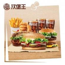 天猫 29日0点:汉堡王 天椒皇堡三人餐 单次电子兑换券 54.5元包邮