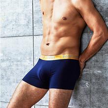 南极人4条装男士纯棉内裤 24.9元