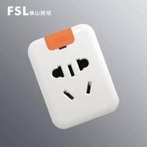 天猫 FSL 佛山照明 天猫精灵智能遥控插座 14.5元(前200件)