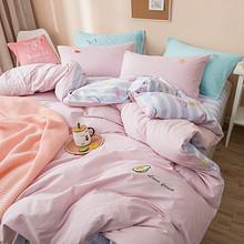 乐我家纺(LOVO) 马卡龙 纯棉床上四件套 1.5米床 (多款可选) 229元