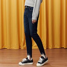 美特斯邦威牛仔裤女潮流休闲时尚修身显瘦不规则脚口牛仔长裤 39元