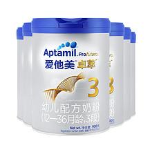 Aptamil/爱他美 卓萃 幼儿配方奶粉 3段 900g*6 1740元