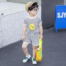 巧豆熊宝宝短袖套装夏装儿童T恤短裤洋气潮男童夏季帅气女孩t童装 *2件 29.8