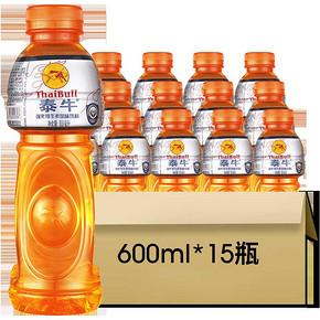 泰牛维生素能量饮料600ml*15瓶整箱装 国产运动饮料饮品能量补给 49元