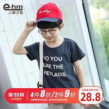 小象汉姆童装男童短袖T恤儿童夏天半袖2020夏装薄款新品中大童 *4件 115.2元