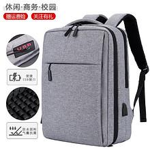 Mysens 小米华为苹果戴尔华硕防女14寸17.3寸笔记本电脑双肩包15.6商务旅行包