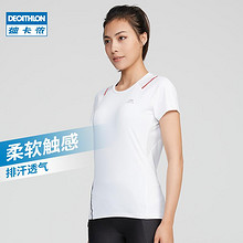 迪卡侬(DECATHLON) KALENJI 8296432 女士速干T恤 69.9元